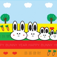 happy-chinese-bunny-year-2011