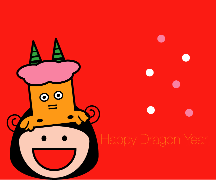 happy-chinese-dragon-year-2012