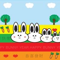 happy-chinese-bunny-year-2011