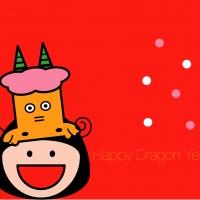 happy-chinese-dragon-year-2012